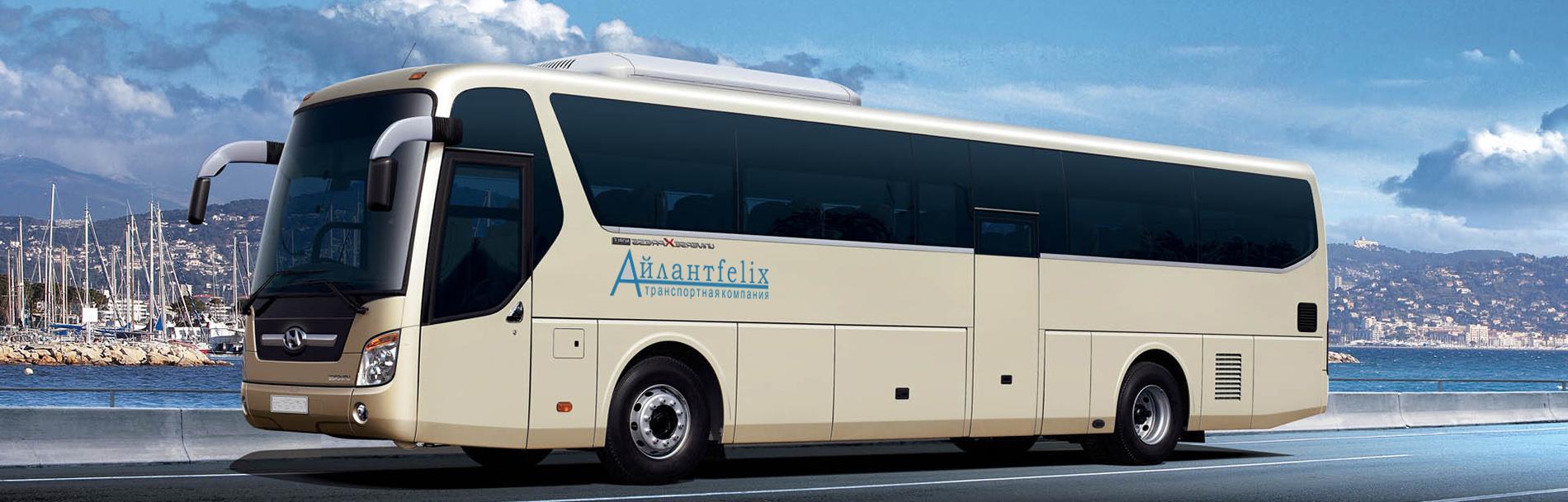 Заказать автобус в Казани для пассажирских перевозок